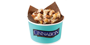 Caramel Pecanbon Center of the Roll